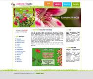 WWW stránky Zahradnictví Račice, Štětí